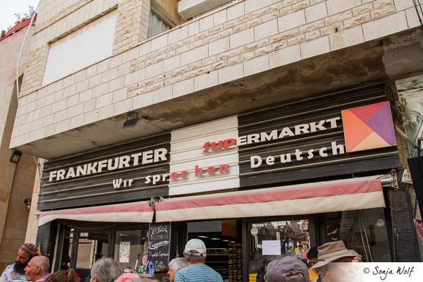 """""""Supermarkt"""""""