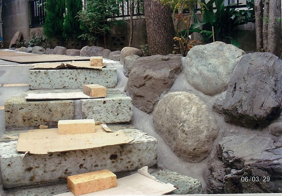 アプローチ階段設置 階段の大谷石は、取り除いた石