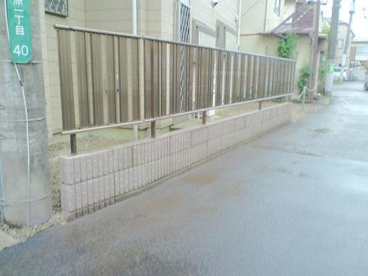 新設 2段ブロック及びアルミフェンス