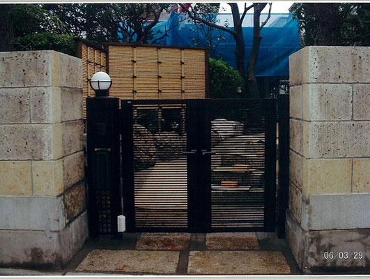 大谷石の壁撤去、アルミ門扉新設