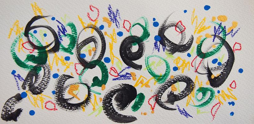 無題 210822 アクリル絵具、色鉛筆、水彩紙 110×225mm
