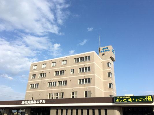 虎杖浜温泉ホテル 外観