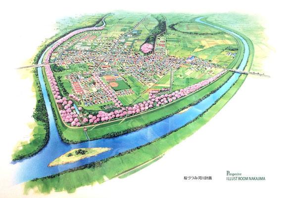 ランドスケープパース   河川周辺桜つつみ公園