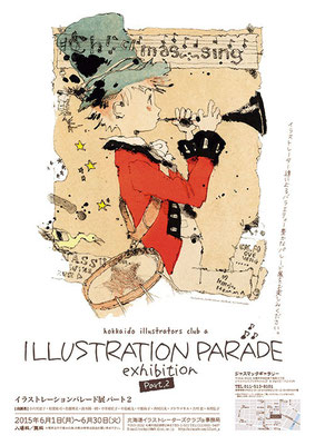 ILLUSTRATION  PARADE  EXHIBITION