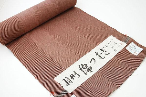 米沢 木綿着物「綿つむぎ」お仕立て上げ価格 39,500円(税別)