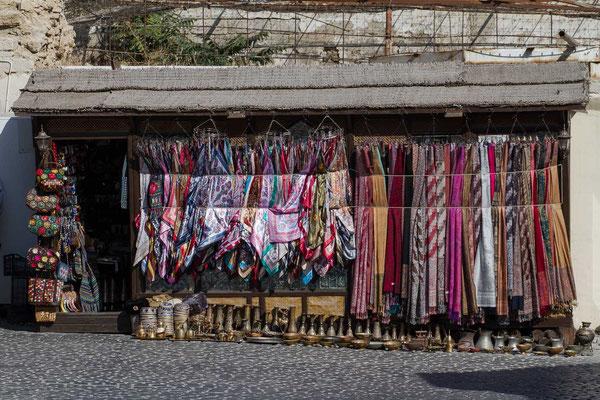 Azerbaijan - Shop in den Gassen der Altstadt von Baku