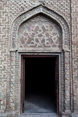 Azerbaijan / Aserbaidschan - Eingang zum Yusif Ibn Kuseir Grabmal in der autonomen Republik Nakhchivan