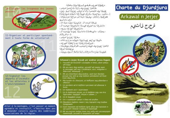 Charte pour l'association des Amis du Djurdjura, 2010