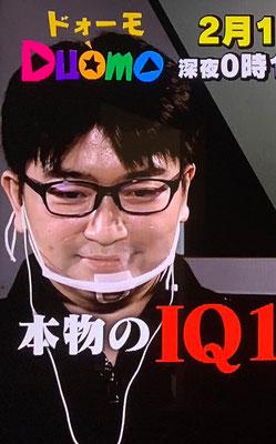 超人気有名人ロンブー田村淳さんの『ロンプク☆淳 月曜ドォーモ』にIQ160以上のメンサ会員宮地真一が登場。メンサとは?超MENSAって何?メンサの魅力とは?高IQ者メンサあるあるとは?入会したきっかけは?また、ストアカ記憶術レッスン(記憶術カフェ)についても語る。ギネス記録のオセロ記憶も?