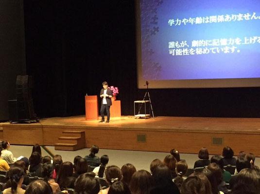 記憶力を向上させる方法を教える記憶術セミナー。兵庫県は芦屋市にて開催。芦屋市PTA。宮地真一(シン)が教える記憶術セミナー団体向け版。