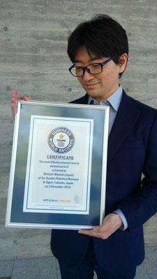 記憶力分野(memory)オセロ盤記憶でギネス世界記録(Guinness World Records)達成。日本・九州は福岡にて樹立。シンが新たに生み出した新記録・カテゴリーの為、永遠の記録創造者&初代記録保持者に。記録名『Most Othello (reversi) boards memorised』。記憶力を上げる使命を持つ記憶術師(暗記術)であり天才高IQ頭脳クラブ・メンサ会員(MENSA会員)でもある宮地真一(シン)により達成。天才的記憶力。