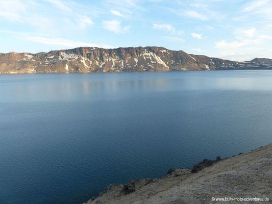 Island - Askja-Krater - Öskjuvatn