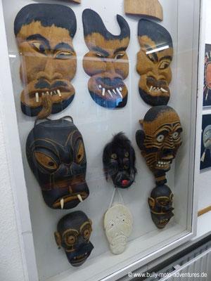 Grönland - Museum von Nanortalik - Masken