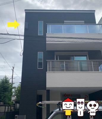 新築地デジデザインアンテナ工事黒 (大阪府豊中市)②