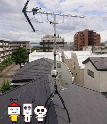 アンテナからテレビ入線口までの経路⑧