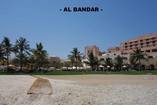 Al Bandar Hotel Shangri La Resort Oman