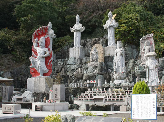 石鎚山神仏像