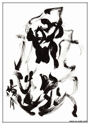 "'affectionate mother' (13.9""×9.88"")  chinese ink on paper 2015"