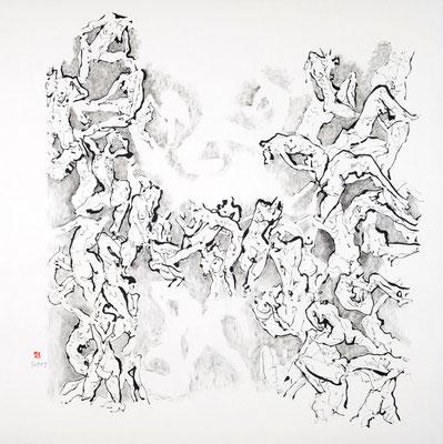 #30977, Opus Vitae, 2012