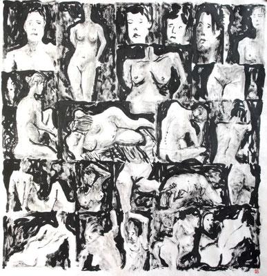 1493 - Karen Suk