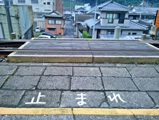 陶山神社の線路の写真