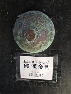 鵜戸神宮楼門の乳金具の写真