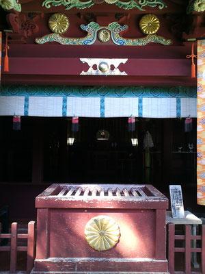 鵜戸神宮本殿を正面から撮影した写真