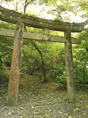 湊川社の鳥居の写真