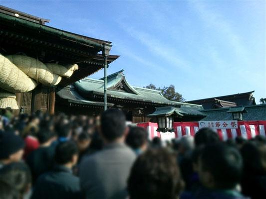 宮地嶽神社節分祭の写真
