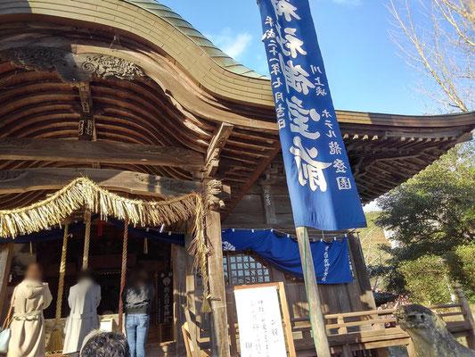 與止日女神社拝殿右側の写真