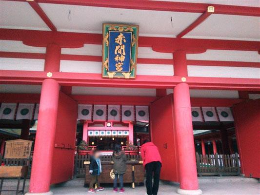 赤間神宮拝殿の写真