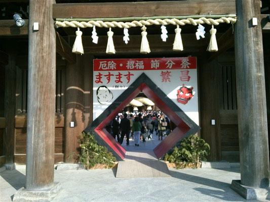 宮地嶽神社楼門の節分枡の写真