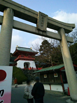 赤間神宮鳥居の写真