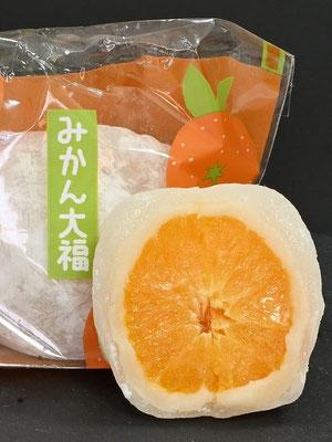 みかん大福  ¥220円