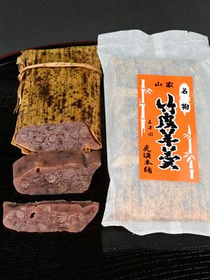 竹皮羊羹 ¥540円