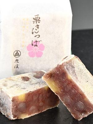 栗きんつば ¥180円