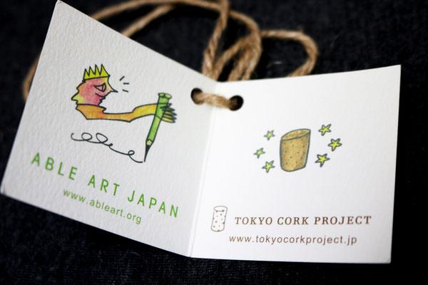 東京コルクプロジェクト様・MHD モエヘネシー・ディアジオ様によるコルク再利用製品のタグ