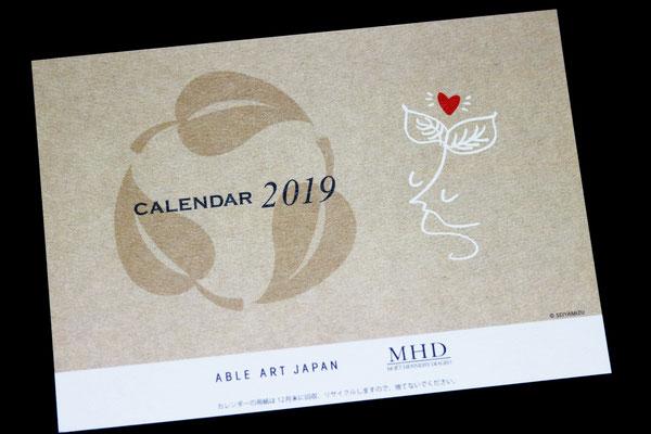 LVMHグループのMHD モエヘネシー・ディアジオ様の社内用カレンダー