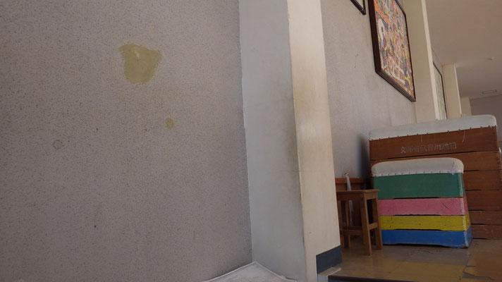 花巻市,塗装