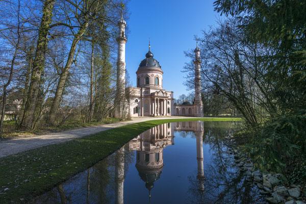 Mosque, Schwetzingen, Germany