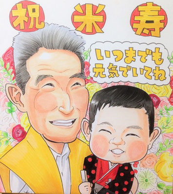 大阪 にがおえ 似顔絵 可愛い 安い イラスト プレゼント 還暦祝い 古希祝い 喜寿祝い、 傘寿祝い 米寿祝い 金婚式 銀婚式