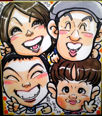 東大阪 人気 店舗  似顔絵 洋一丸 即日 大阪 にがおえ 似顔絵 可愛い 安い イラスト プレゼント 記念日 子供 成長記録