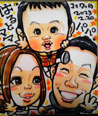 大阪 にがおえ 似顔絵 可愛い 安い イラスト プレゼント 誕生日 洋一丸 人気 店舗