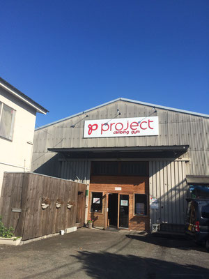 日を変えて撮影。世良田郁子さんが経営するクライミングジム・プロジェクトにて。