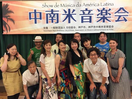 中南米音楽会参加メンバーとの記念写真✨ 本当に素晴らしいコンサートでした!