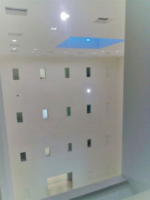 Bibliothek Atrium