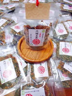 大福豆茶 喜界島そら豆入り玄米茶