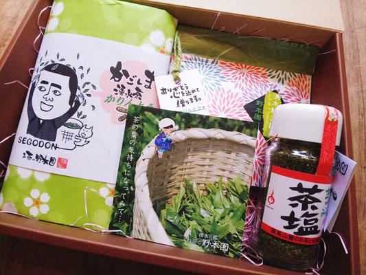 ギフトBOX(湧水茶かりんとう・きざみ茶塩・粉末緑茶)