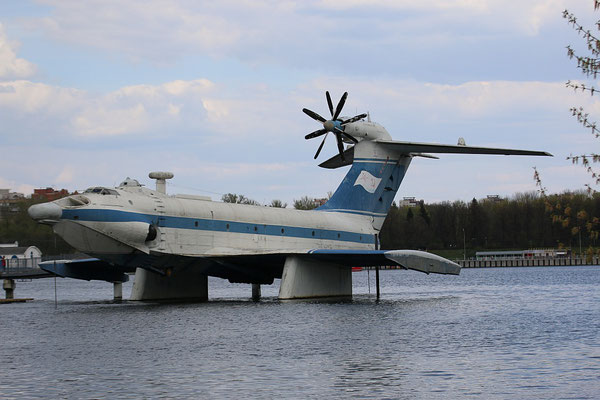 A-90 Orljonok -05