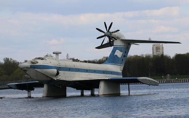 A-90 Orljonok -02